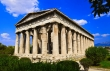 St. Paul in Athens & Corinth - 5 days tour