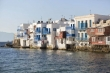 Athens & Aegean Legends with 4 Nights Cruise - 7 days tour